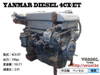 ヤンマーディーゼルエンジン 4CX-ET & マリンギア