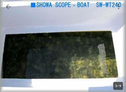 タップで拡大「スコープ 2分割FRPボート」