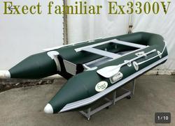 中古ディンギー・アルミ/ゴム/バス用ボート・カヌー/カヤック330パワーボート