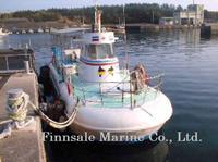 中古その他<br>(大型船・作業船・交通船等)半潜水型観光船